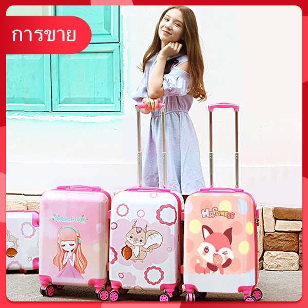 กระเป๋าเดินทางเด็กน่ารักการ์ตูนเด็กกระเป๋ารถเข็นขนาดเล็กสำหรับผู้ชายและผู้หญิง, เด็กล้อสากล 20 นิ้ว 18 กระเป๋าเดินทางหนั