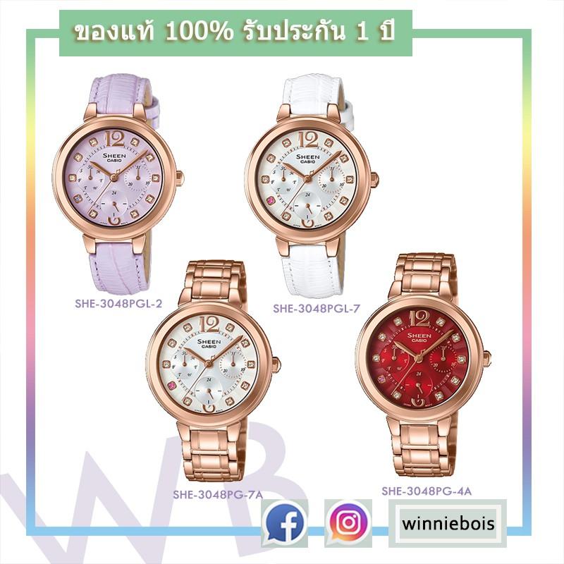 Casio Sheen นาฬิกาผู้หญิง สายสแตนเลส Pink Gold รุ่น SHE-3048PG-7A  SHE-3048PG-4A  SHE-3048PGL-6  SHE-3048PGL-ของแท้ 100%