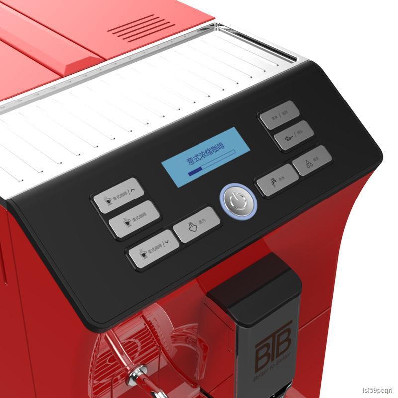 ☫Borlutong BTB-205 เครื่องชงกาแฟอัตโนมัติสำหรับธุรกิจที่บ้านและที่ทำงาน เครื่องชงกาแฟแบบปุ่มเดียวบดสด