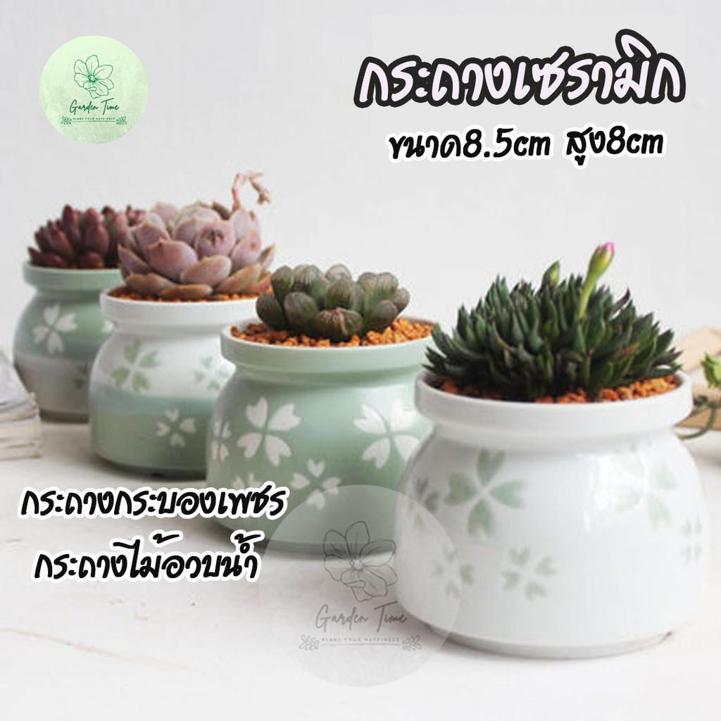 กระถางเซรามิก Ceramic Pots สีเขียวขาว กระถางเล็ก กระถางจิ๋ว ระบายมือ กระถางไม้อวบน้ำ อุปกรณ์จัดสวน กระถางต้นไม้
