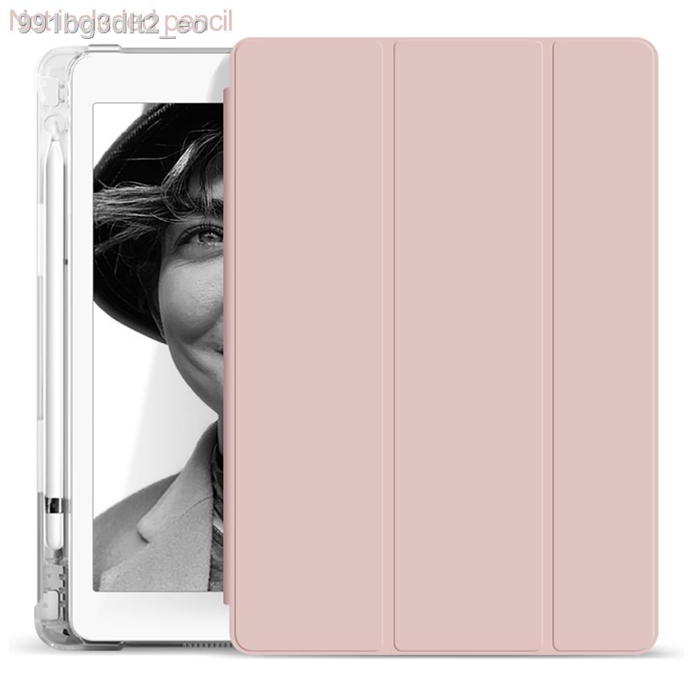 เคส iPad  ipad✣เคสใส iPad gen7 10.2 ใส่ได้ gen8 case Apple Pencil แบบใสเคสไอแพด Air 4 10.9 / pro 10.5 Smart cover