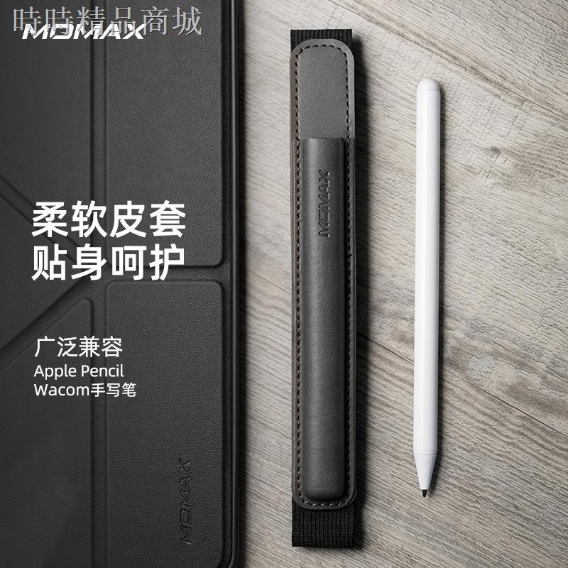 "Momax "" Beige ปากกาสําหรับ Applepencil Pen"