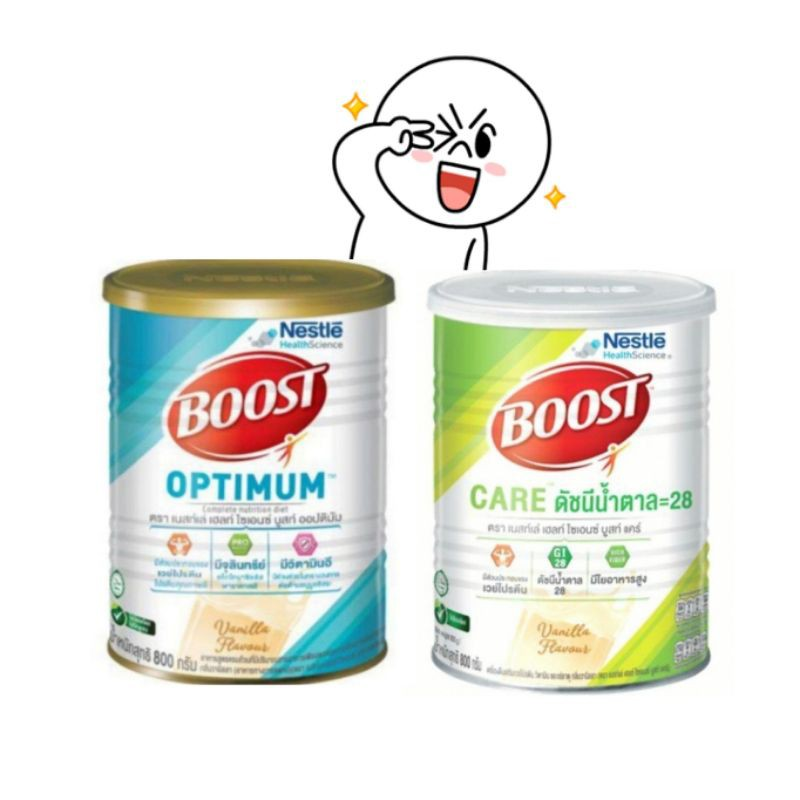 **Exp 2022** Boost Optimum 800กรัม บูสท์ ออปติมัม Nestle boost care