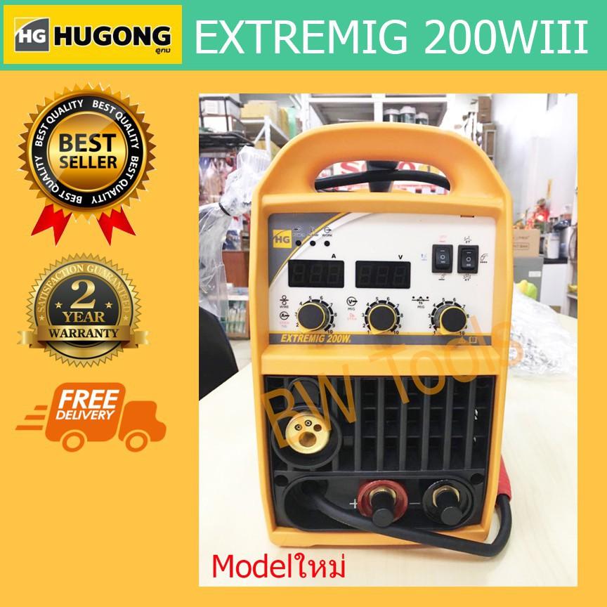 ▫✘ผ่อนฟรี ตู้เชื่อม MIG ตู้เชื่อมอาร์กอน 3 ระบบ HUGONG รุ่น EXTREMIG 200WIII ใช้กับลวดเชื่อม ฟลักซ์คอร์