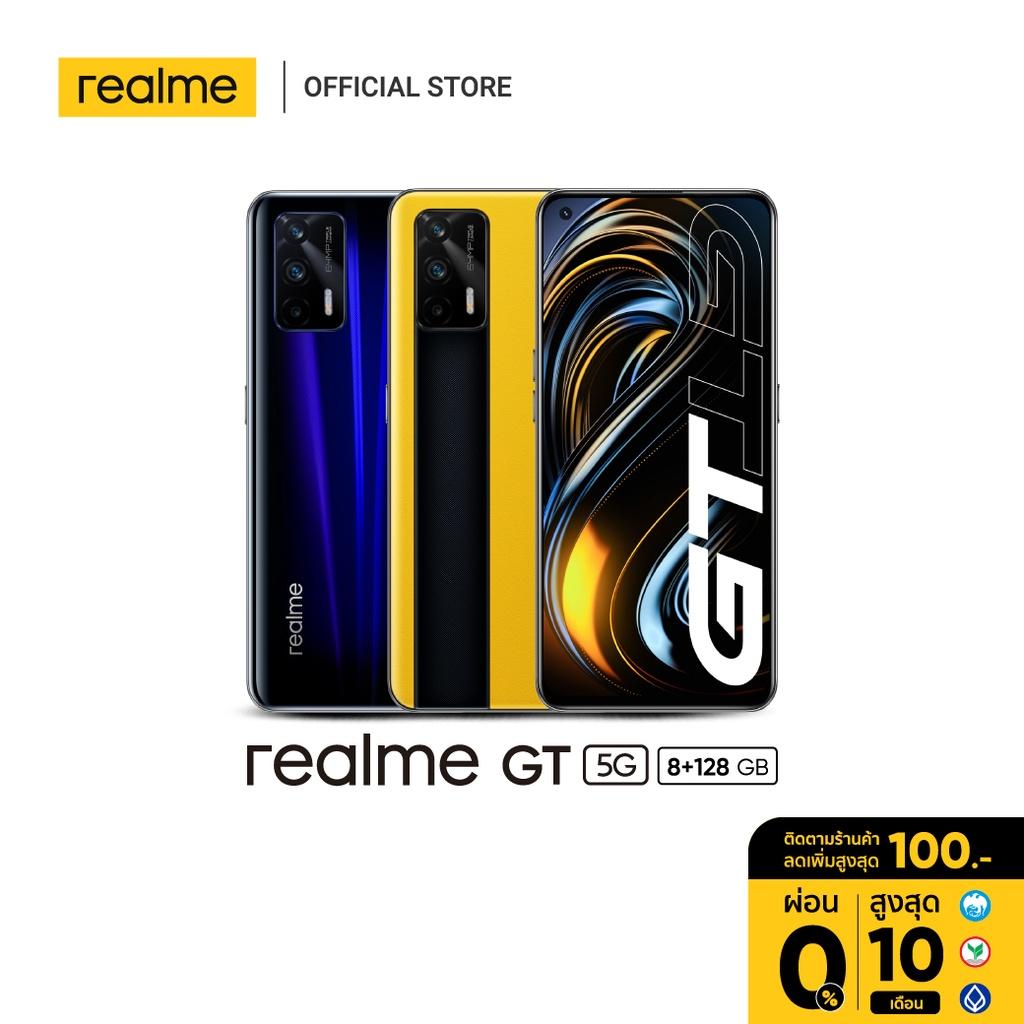 [New Arrival] realme GT 5G (8+128G), Snapdragon 888 5G Processor,65W Super Dart Charge, 120Hz Super AMOLED Full screen