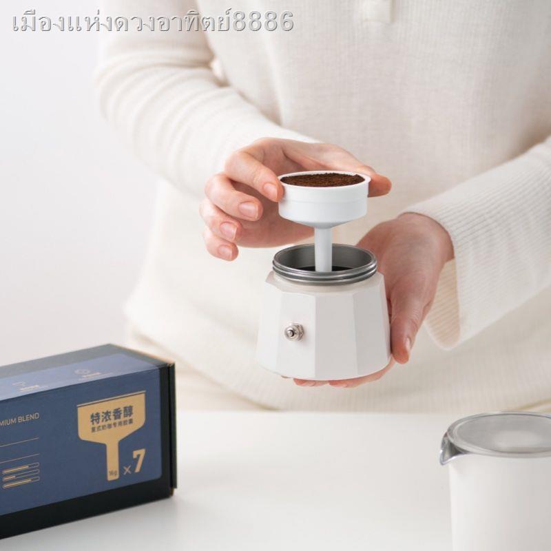 เครื่องชงกาแฟแฟนซีพลังเจ็ดที่บ้านขนาดเล็กเครื่องชงกาแฟมัลติฟังก์ชั่นขนาดเล็กและที่ตีฟองนมทั้งหมด - เครื่องทำ moka แบบอิ