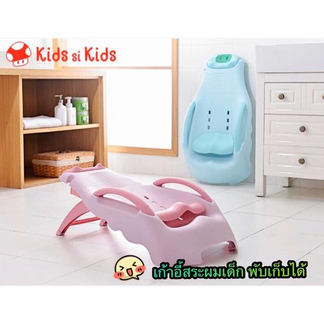 สินค้าเฉพาะจุด、ผ้าเช็ดทำความสะอาด、เจลล้างมือเด็ก、แชมพูเด็ก、เจลอาบน้ำเด็กเตียงสระผมเด็ก เก้าอี้สระผมเด็ก ขนาดใหญ่❗️ ใช้ได