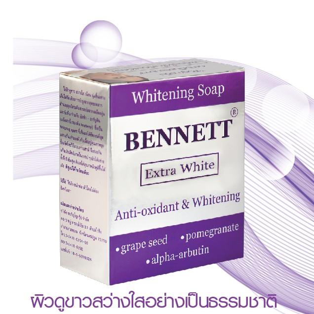 BENNETT สบู่เบนเนท Extra White | Shopee Thailand