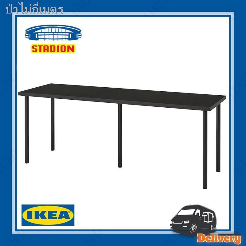 โต๊ะ IKEA LINNMON ลินมูน ขาโต๊ะ ADILS อดิลส์ ท็อปโต๊ะพร้อมขา 5 ขา 200x60 ซม.