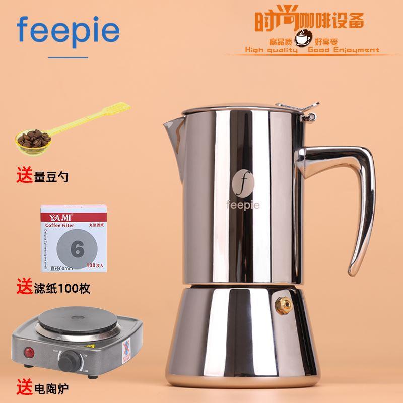 เครื่องชงกาแฟเครื่องชงกาแฟเครื่องทำกาแฟเครื่องทำกาแฟ