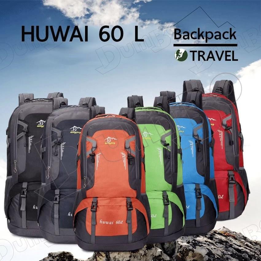(Mei Nai Li) ลดกระหน่ำ!! Backpack 60L. กระเป๋า กระเป๋าเดินทาง กระเป๋าสะพายหลัง กระเป๋าเป้เดินทาง กระเป๋าเป้สะพายหลัง