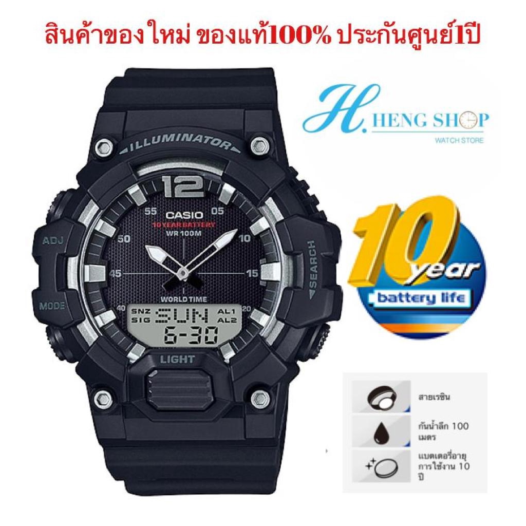 Sophisticated stylish HDC CASIOนาฬิกาข้อมือผู้ชาย สายเรซินHDC-700-1A(ดํา)HDC-700-3A(เขียว)HDC-700-9A(ทอง)ของแท้100% ประก