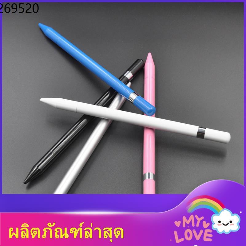 ปากกาไอแพด apple pencil applepencil ไอแพด ปากกาทัชสกรีน ✦สไตลัสแท็บเล็ต ipad 2018 ปากกา capacitive ใหม่โทรศัพท์สไตลัส A1