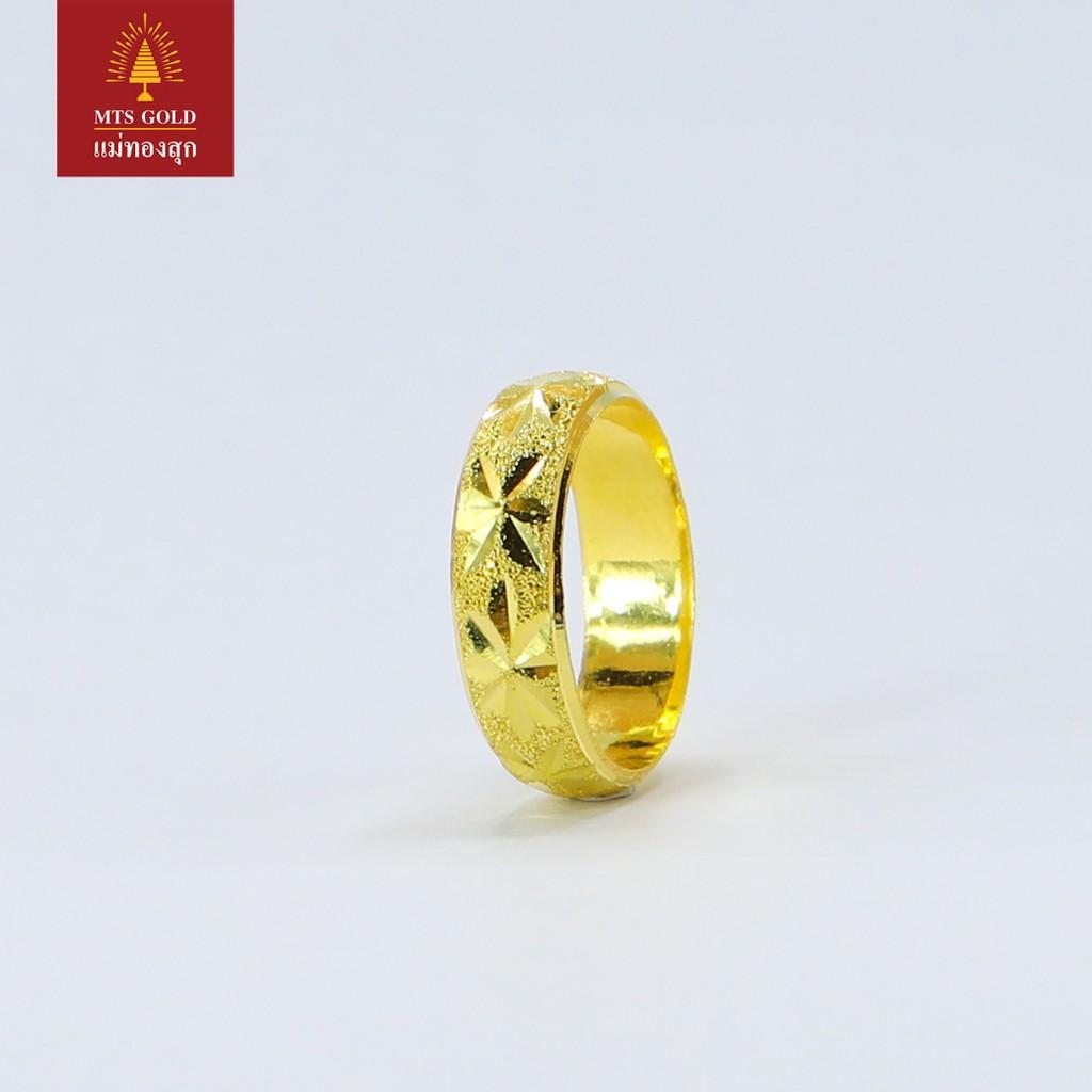 แม่ทองสุก แหวนโปร่งรอบวง/จิกดาวล้วน ครึ่งสลึง ไซส์ 51/52/55 *ราคาสำหรับชำระเต็มจำนวน*