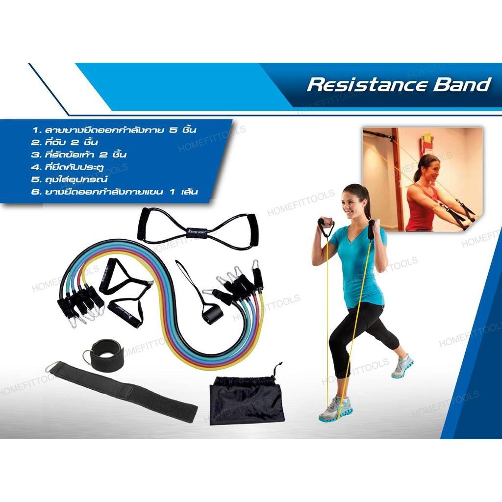 ของแท้ระดับห้าดาว♞◘[ใส่โค๊ด REAWDZ4T เหลือ 590.-] ยางยืดออกกำลังกาย ยางดึงออกกำลังกาย สายแรงต้าน ยางยืด ออกกำลังกาย Resi