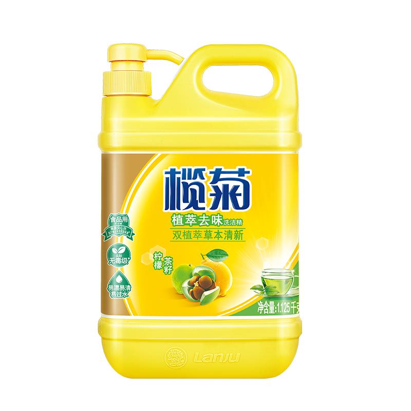 ▲榄菊ผงซักฟอกบ้านทำอาหารในเชิงพาณิชย์โปรโมชั่นห้องครัวซักผ้าของเหลวผงซักฟอกจาน2.25จิน*12ถัง■