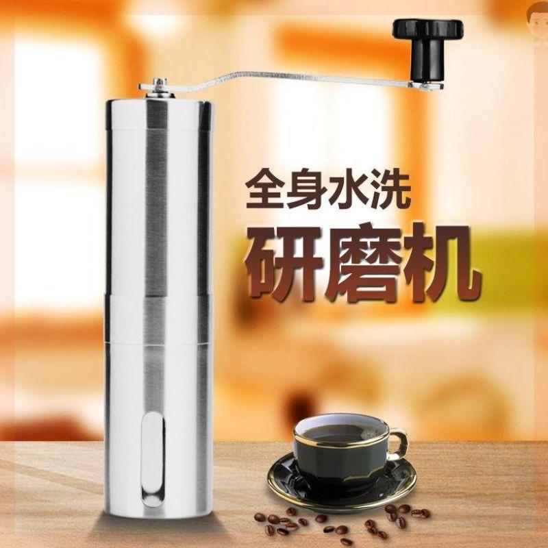 เครื่องชงกาแฟเครื่องบดธัญพืชที่ทำด้วยมือเครื่องชงกาแฟบ้านขนาดเล็กอัตโนมัติแบบพกพาเครื่องบดบด Superfine
