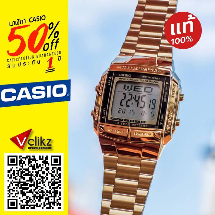 CASIO Data Bank นาฬิกาขอมืผู้ชาย สายสแตนเลส รุ่น DB-360G-9ADF - Gold/Black DgaL