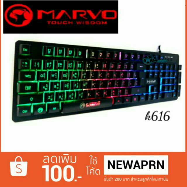 Marvo Marvo K616 Scorpion Keyboard Gaming Rainbow Blacklight new กันน้ำ