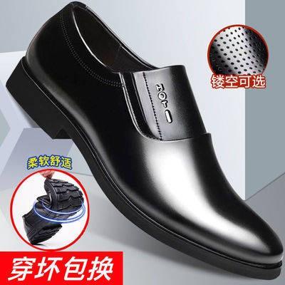รองเท้าคัชชูผู้ชาย ♛รองเท้าหนังผู้ชายธุรกิจลำลองระบายอากาศด้านล่างนุ่มกดชุดรองเท้าเท้าฤดูใบไม้ผลิรองเท้าผู้ชายเยาวชนสีดำ