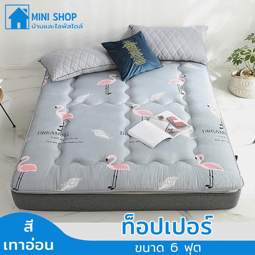 ¤○ที่นอน ที่นอน6ฟุต ที่นอน5ฟุต ท็อปเปอร์6ฟุต ท็อปเปอร์5ฟุต Topper ที่นอนราคาถูกๆ ทนต่อการสึกหรอ นุ่ม ความหนา (ประมาณ 3.5