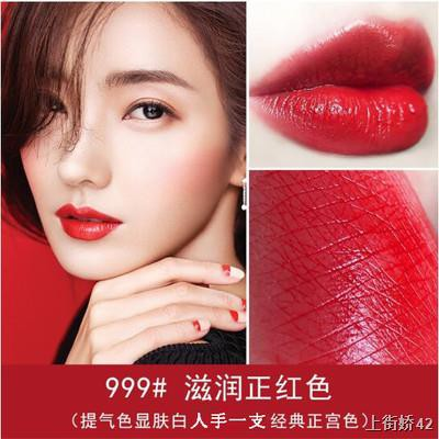۩✷♞big-brand authentic dior / lipstick 999 matte 520 moisturizing 888 limited edition gift box set female