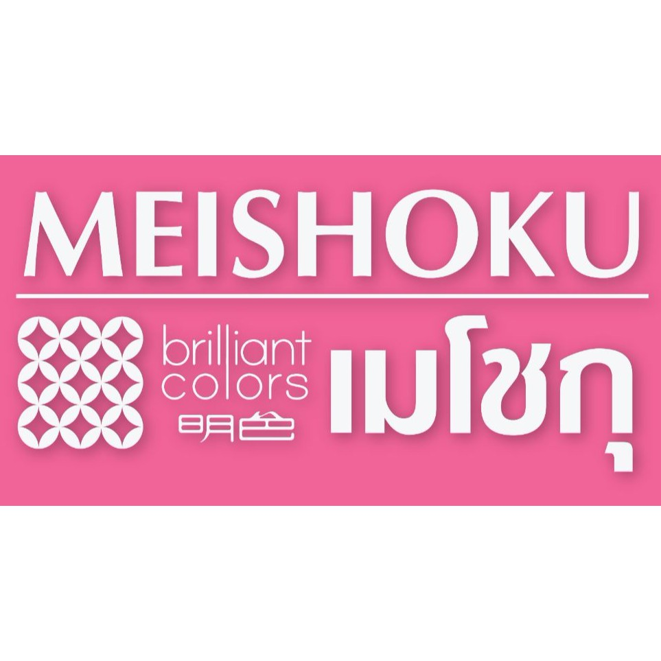 Image result for Meishoku logo