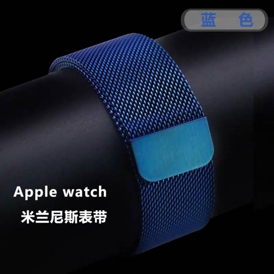 สาย applewatch Applicable iwatch strap stainless steel Milanese Apple strap Applewatch 6/5/4/3/21 generation SE