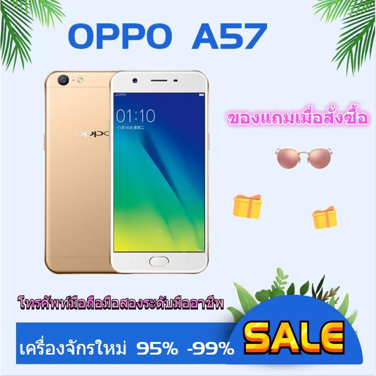 [พร้อมส่ง] OPPO A57 สมาร์ทโฟน 4G ความจำมือถือ 3GB ROM 32GB จอ 5.2 นิ้วสินค้าจริง