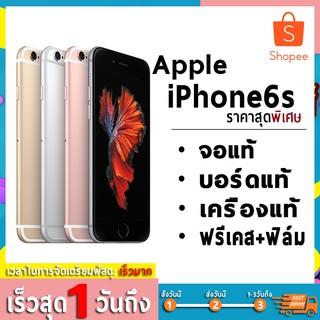 iphone6s apple iphone 6s มีประกัน  ไอโฟน6s apple iphone6s iphone โทรศัพท์มือถือ ไอโฟน 6s apple 6s i6s