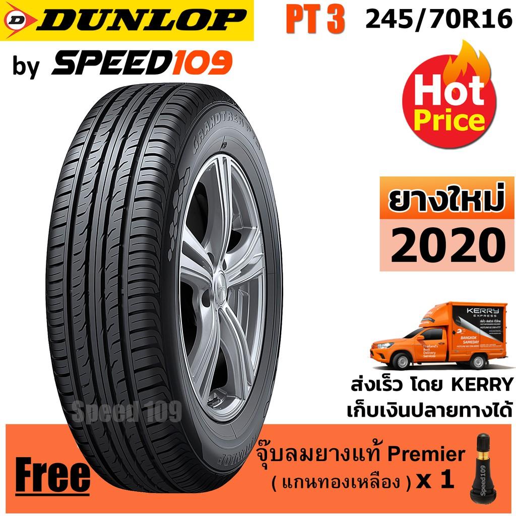 DUNLOP ยางรถยนต์ 245/70R16 รุ่น Grandtrek PT3 - 1 เส้น (ปี 2020)