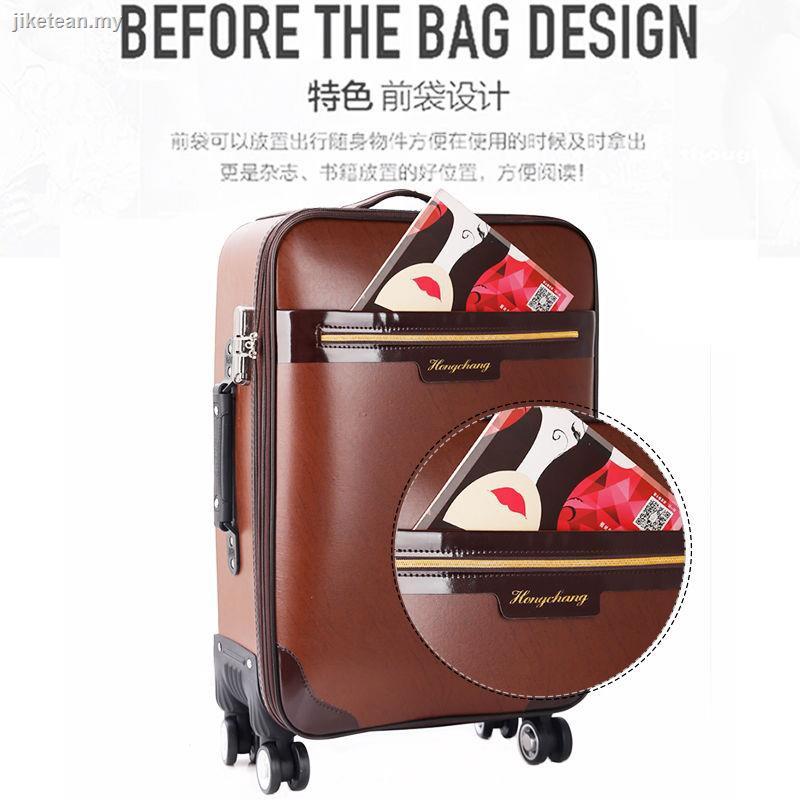 กระเป๋าเดินทางขนาดใหญ่ 24 นิ้ว 26 นิ้ว