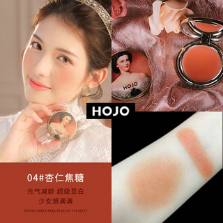 HOJO Palace Aristocratic Blush Cream Nude Makeup Girl Muscle Lasting Whitening Natural Student Cheap Soft Girl Rouge 806 #6