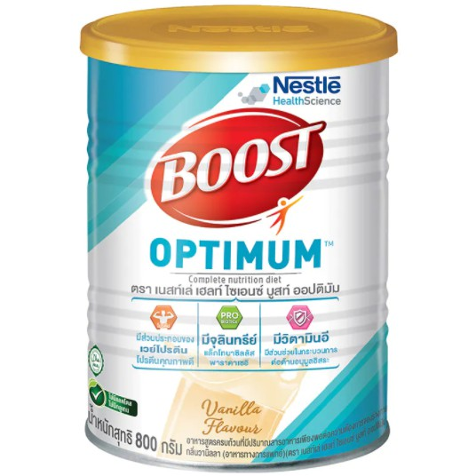 [ขายดี] Boost Optimum บูสท์ ออปติมัม ( Exp. 02/2023) อาหารเสริมทางการแพทย์ มีเวย์โปรตีน อาหารสำหรับผู้สูงอายุ 800 ก.