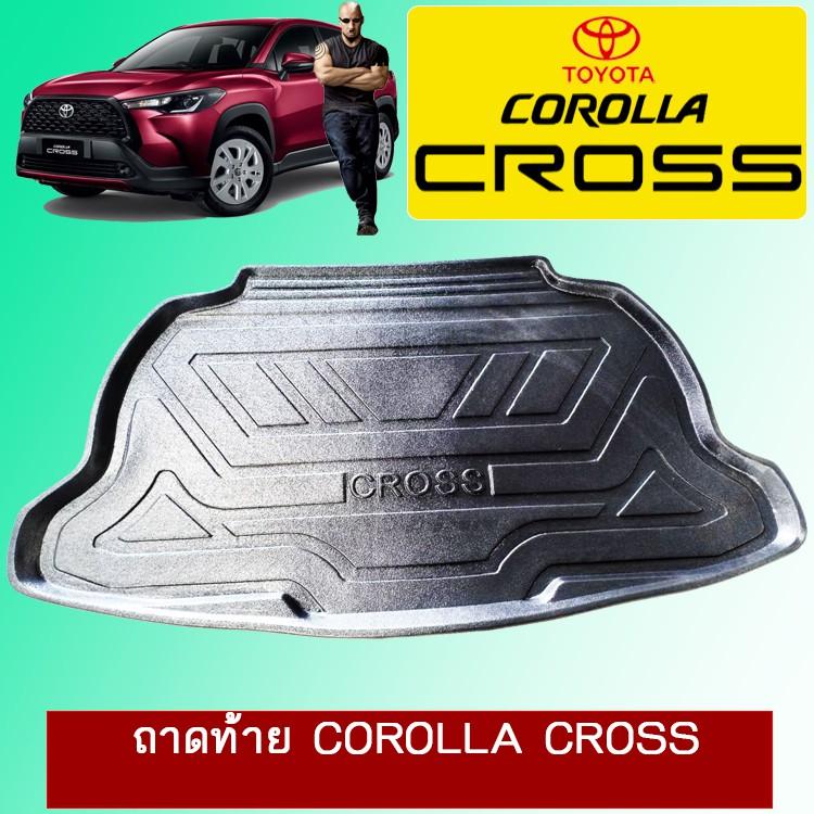 ถาดท้าย ถาดรองพื้นรถยนต์ Toyota Corolla cross