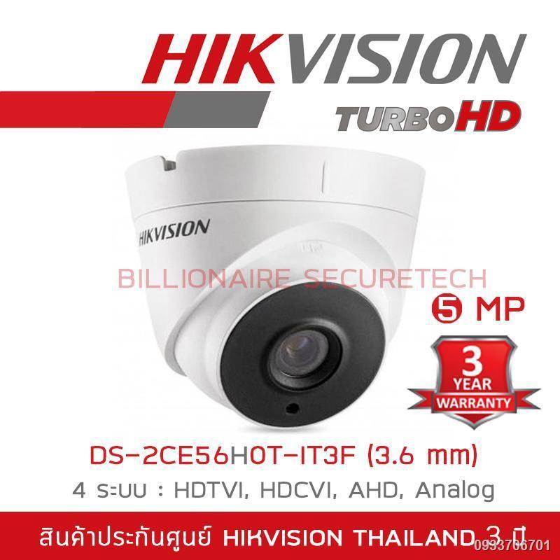 【สินค้าเฉพาะจุด】♗☜❁HIKVISION 4IN1 CAMERA ---5 MP--- DS-2CE56H0T-IT3F (3.6mm) 4 ระบบ