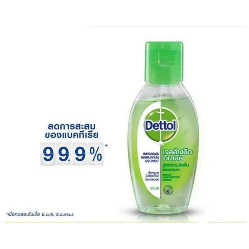 🚚~พร้อมส่ง 🌺แท้ เจลล้างมือเดทตลอ Dettol 50ml.