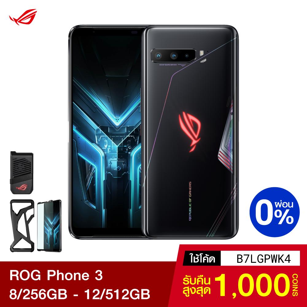 [รับ1000c. B7LGPWK4] ASUS ROG Phone 3 8/256GB-12/512GB Snapdragon 865แบต 6000mAh ศูนย์ไทย-1Y