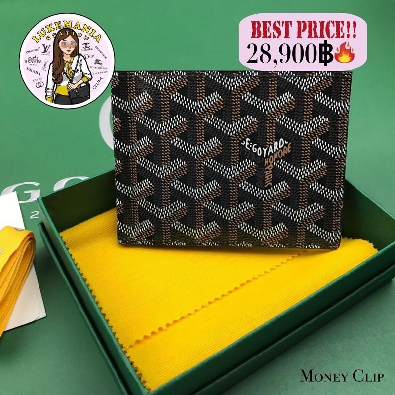 👜: New!! Goyard Money Clip Wallet
