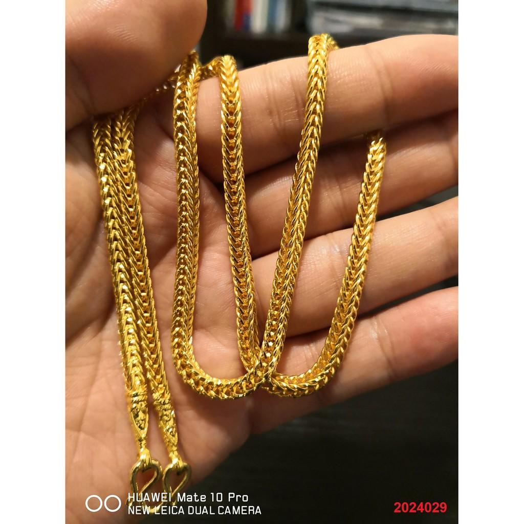 ลดกระหน่ำ!!! สร้อยคอทองปลอม ลายสี่เสา ลายกระดูกงู หนัก 2 สลึง 1 บาท ราคาพิเศษ จนกว่าของจะหมด