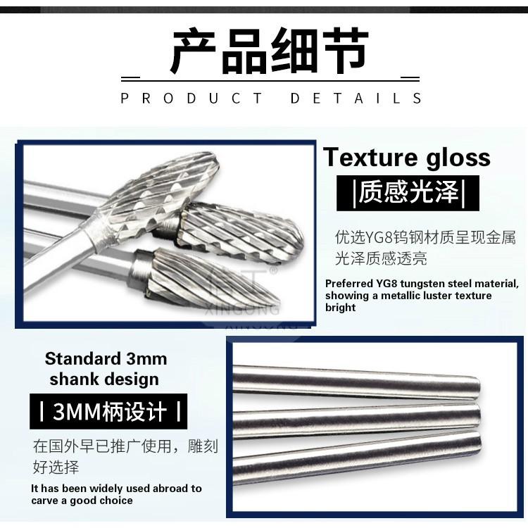 5pcs/lot Tungsten Carbide Rotary Burrs 3mm Rob Head 3-5mm