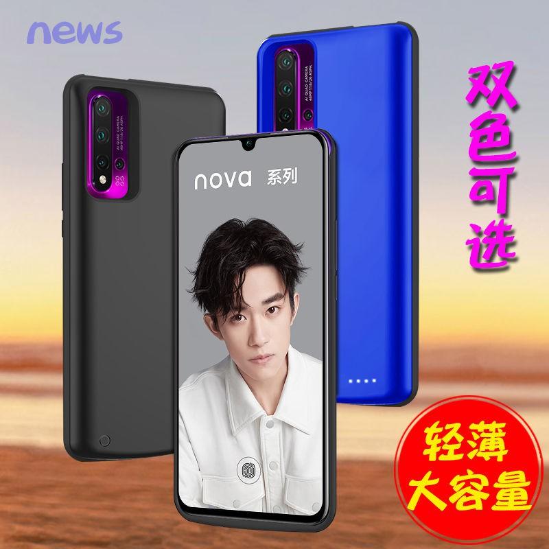 จัดส่งฟรี▨แบตเตอรี่คลิปหลังของ Huawei Nova6 nova5pro แบตสำรองในตัว 5i/4/3e ธนาคารพลังงานมือถือเฉพาะ mAh