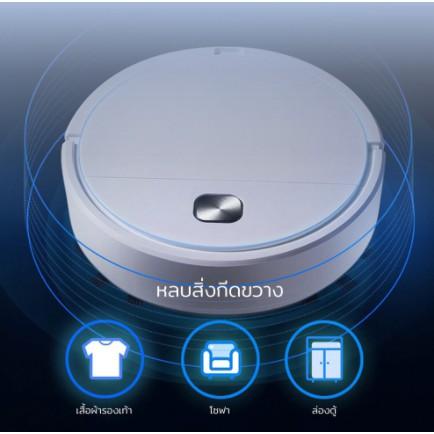 Easy&Perfect หุ่นยนต์ดูดฝุ่น รุ่น EP-250 GuDM