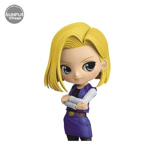 Review Banpresto Q Posket Dragon Ball Z - Android 18 (Ver.A) 4983164165173 (Figure)
