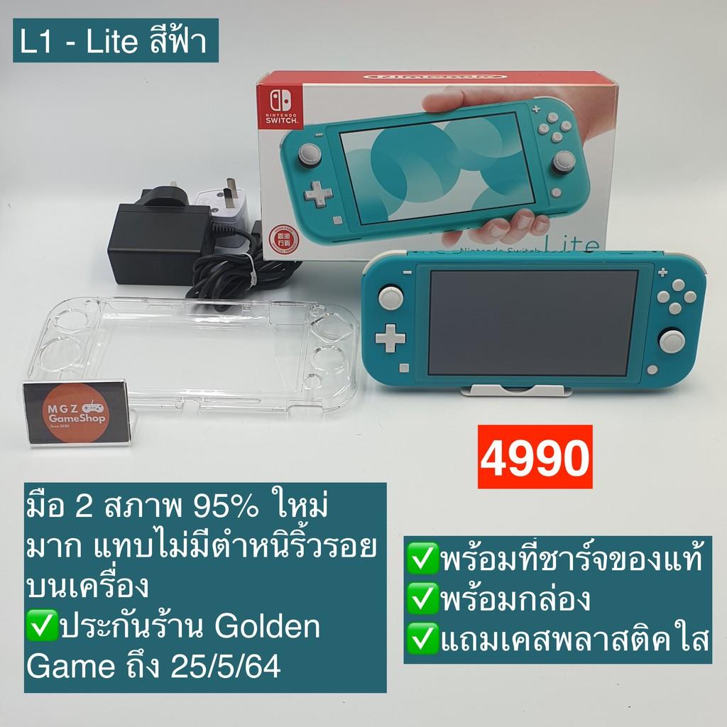 [ผ่อน 0%] Nintendo Switch กล่องแดง กล่องขาว Nintendoswitch Lite Pokemon Smashbros Animal Crossing มือหนึ่ง มือสอง