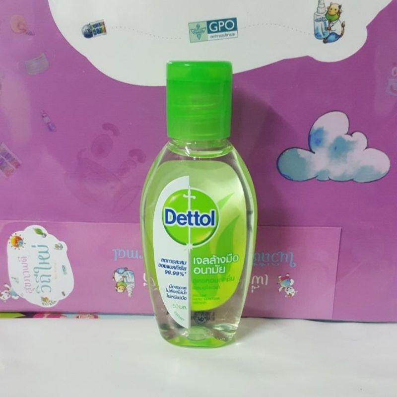 เจลล้างมืออนามัยเดทตอล Dettol 50 ml