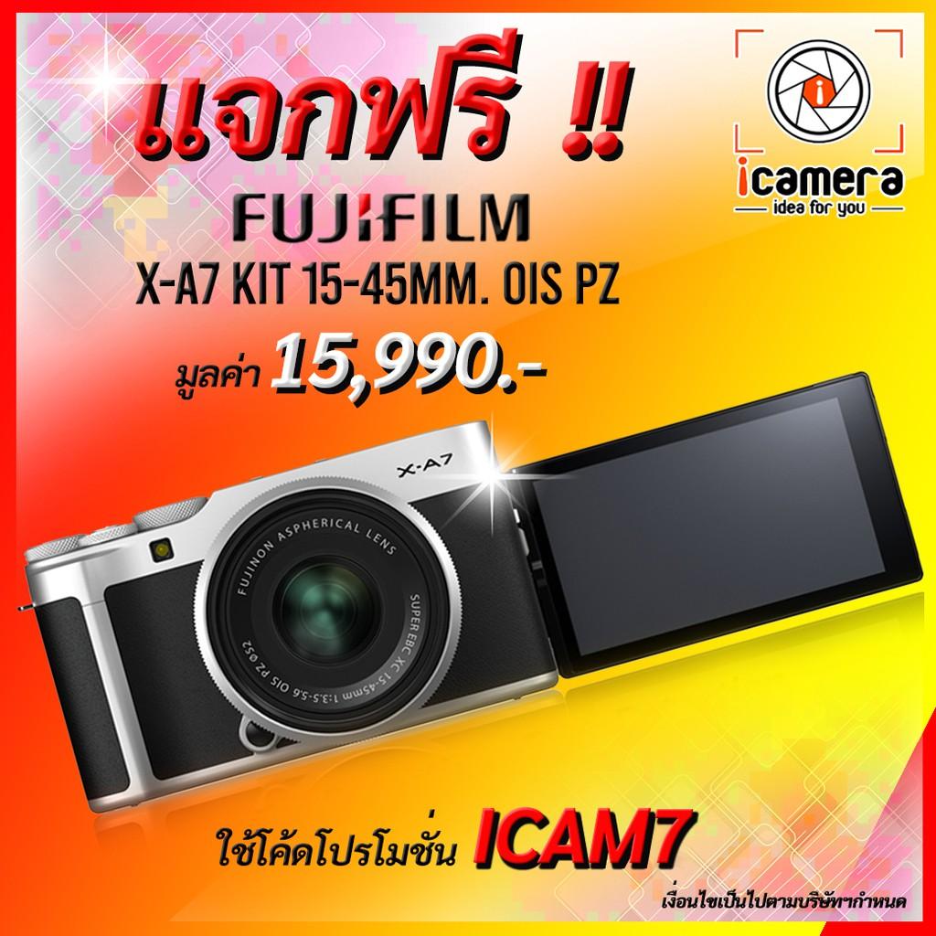 แจกฟรี **คูปองชิงรางวัล ** กล้องถ่ายรูป Fujifilm X-A7 Kit 15-45 Mm. Ois Pz มูลค่า 15,900.-.