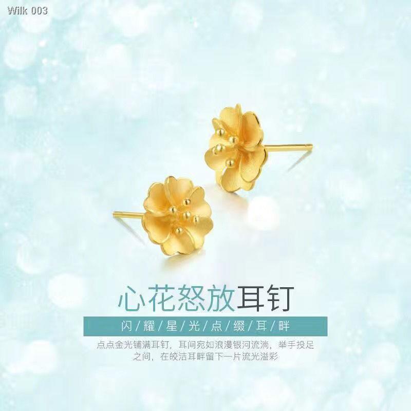 【ลดราคา】✘™✓ต่างหูทองคำจำลองฮ่องกงแท้สำหรับ ต่างหูทองคำแท้สำหรับผู้หญิง