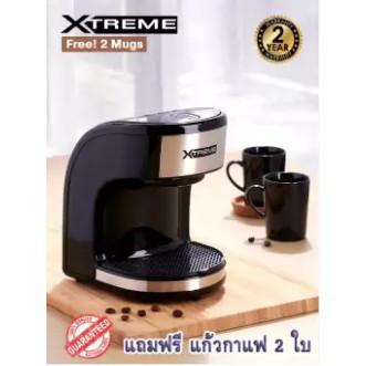 ShopE เครื่องชงกาแฟ  เครื่องทำกาแฟ กระทัดรัดพร้อมพกพา รุ่น CFM01C รับประกัน 2 ปี เครื่องทำกาแฟ เครื่องต้มกาแฟ กาแฟสด