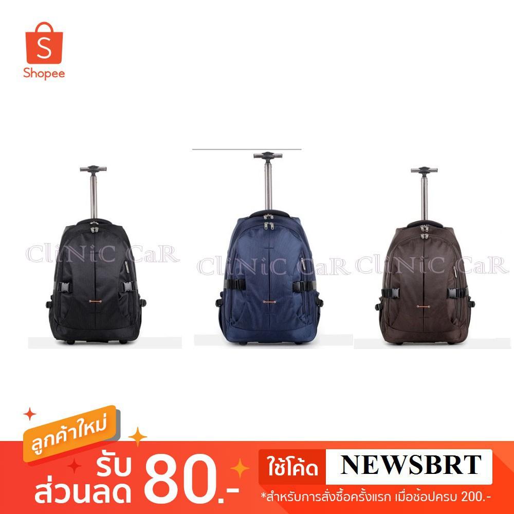 กระเป๋าเดินทาง กระเป๋าเดินทางล้อลาก กระเป๋านักเรียน    V.21 กระเป๋าล้อลาก กระเป๋าเดินทาง